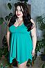 Купальник-сукня для пишних жінок, з 48-98 розмір