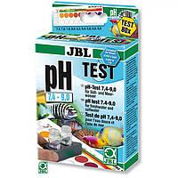 JBL Test Set РН 7,4-9,0 тест для контроля уровня pH.