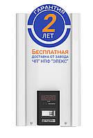 Стабилизатор напряжения однофазный ГИБРИД 9-1-10A v2.0  (2,2 кВА/кВт), 9 ступеней стабилизации