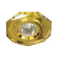 Встраиваемый светильник Feron 8020-2 желтый золото