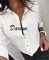 Рубашка женская классическая