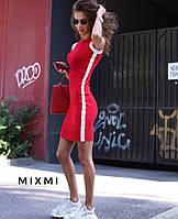 Сарафан женский МСМ0186, фото 1