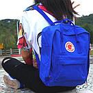 Молодежный рюкзак сумка Fjallraven Kanken Classic канкен классик Синий (электрик) + подарок Vsem, фото 2