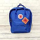 Молодежный рюкзак сумка Fjallraven Kanken Classic канкен классик Синий (электрик) + подарок Vsem, фото 3