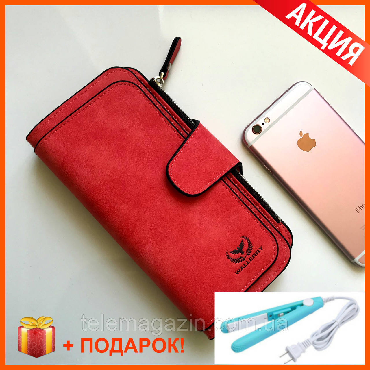 Клатч женский - Портмоне кошелек Wallerry Forever с Утюжком в Подарок!