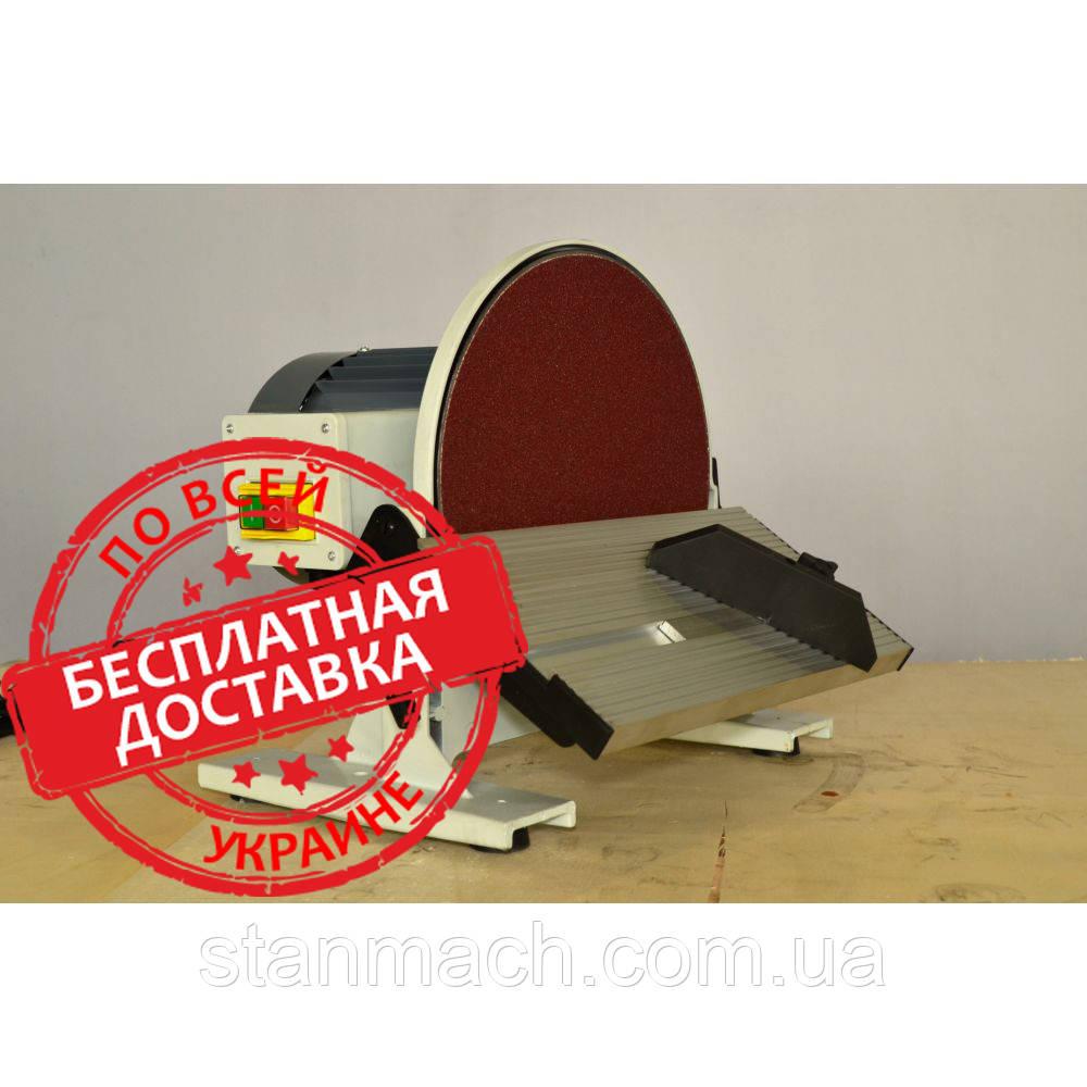 FDB Maschinen MM550 дисковый шлифовальный станок по дереву
