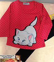Детский костюм для девочки Турция лосины + туника от 1 года до 2 лет
