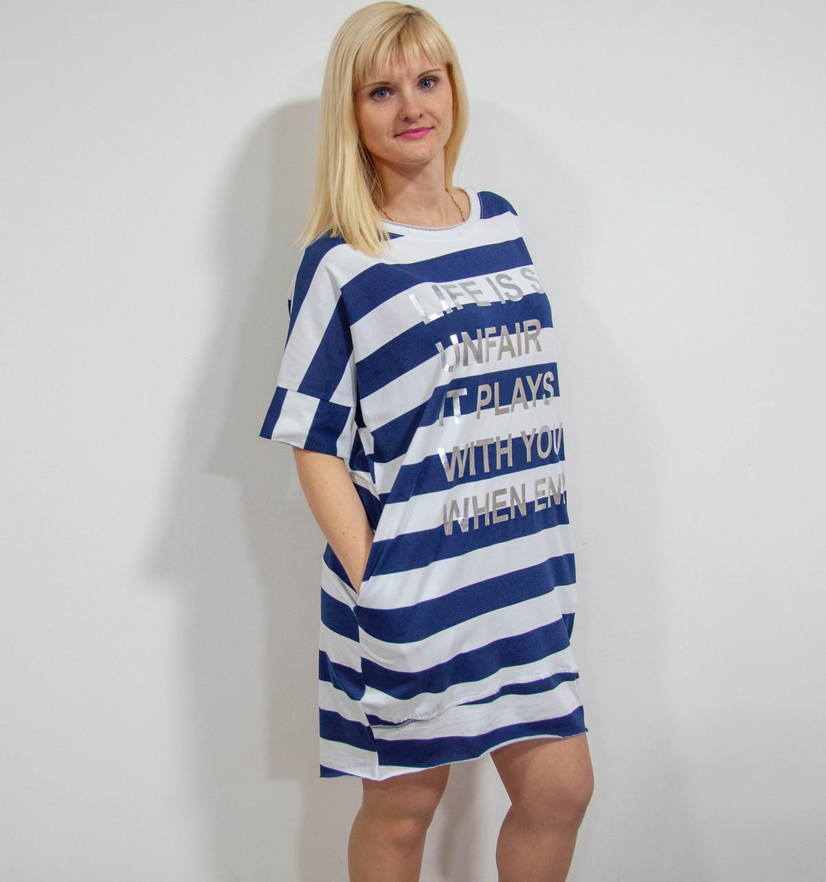 Платье-футболка в полоску