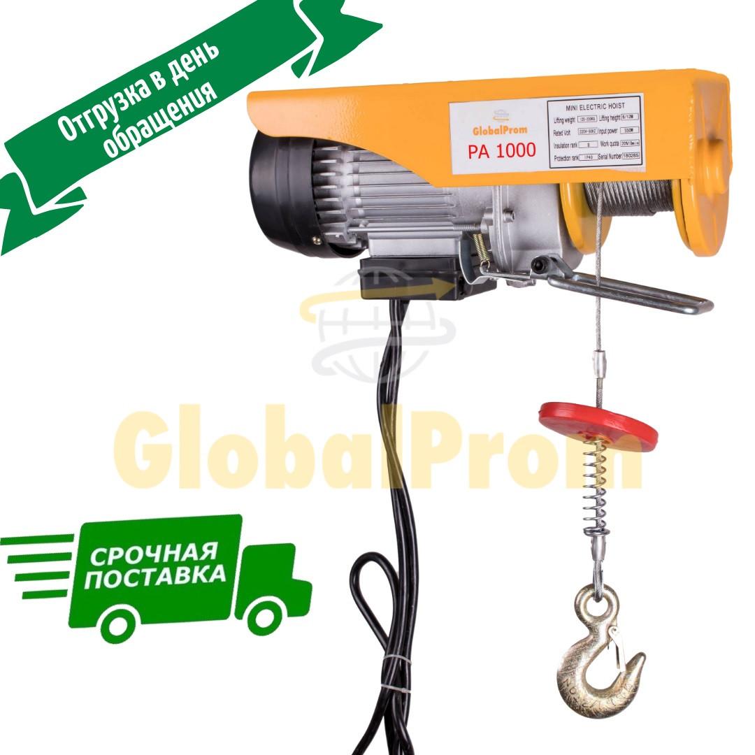 Таль электрическая 125/250 кг 220 В, электрическая таль 125/250, электрическая таль РА, таль РА