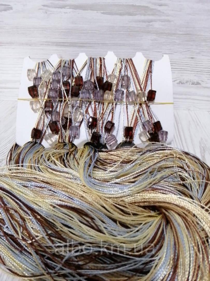 Нитки штори на кухню з камінням веселка 300x280 cm Сіро-коричнево-бежево-золотисті (NK-305)