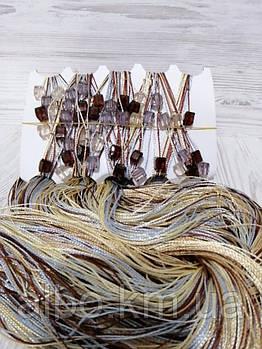 Нити шторы на кухню с камнями радуга 300x280 cm Серо-коричнево-бежево-золотистые (NK-305)