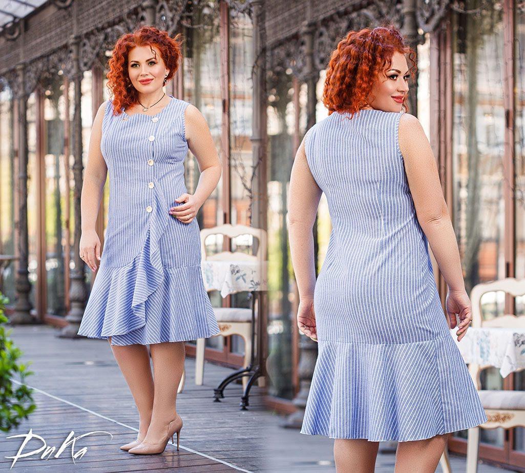 Платье женское 0417дг батал