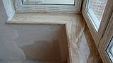 Подоконники мраморные, фото 3
