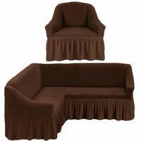 Чехол на угловой диван и кресло коричневого цвета