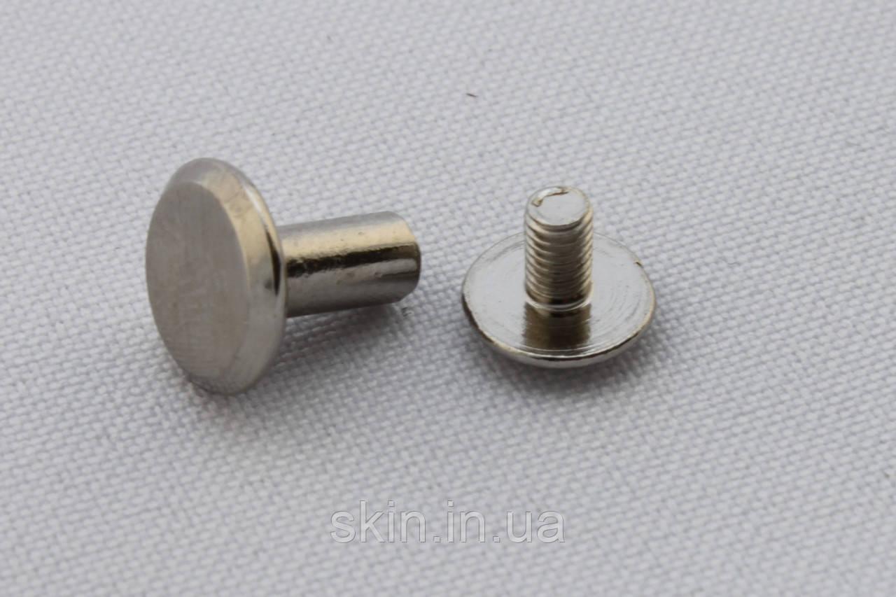 Винт ременной удлиненный, диаметр шляпки - 10 мм, высота - 8 мм, цвет - никель, арт. СК 5065
