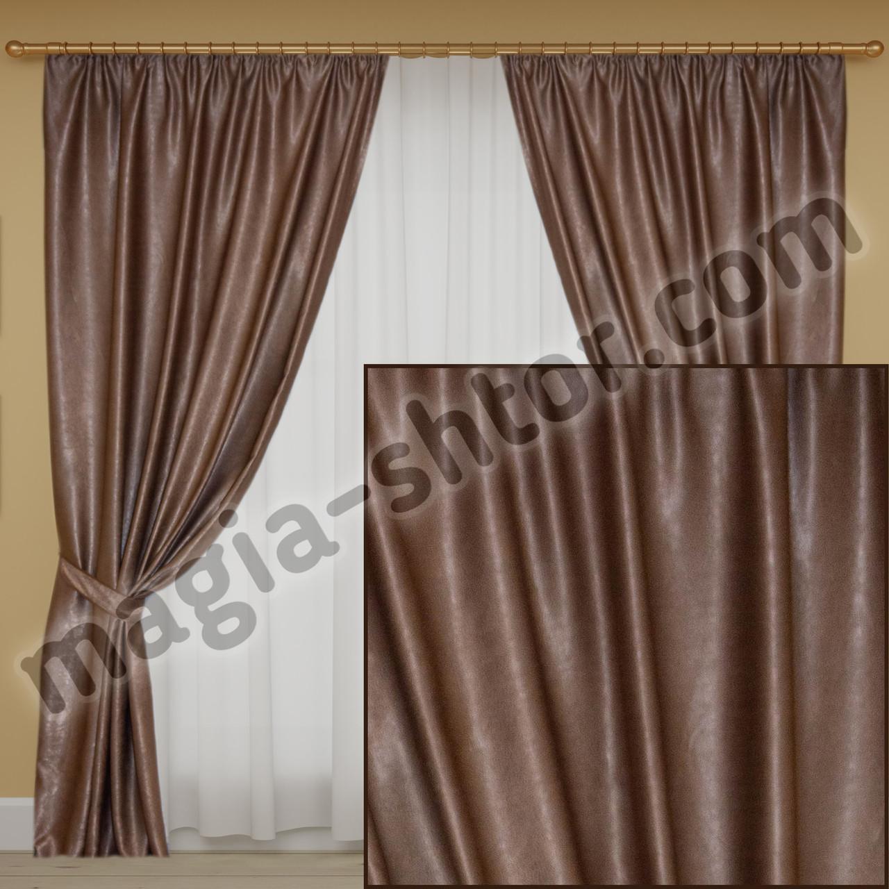 Готовые шторы блэкаут с тесьмой и подхватами