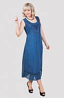 Красивый женский сарафан большого размера в пол  из натуральной ткани