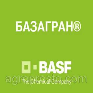 Купить гербицид Базагран (Basf) тара 10л