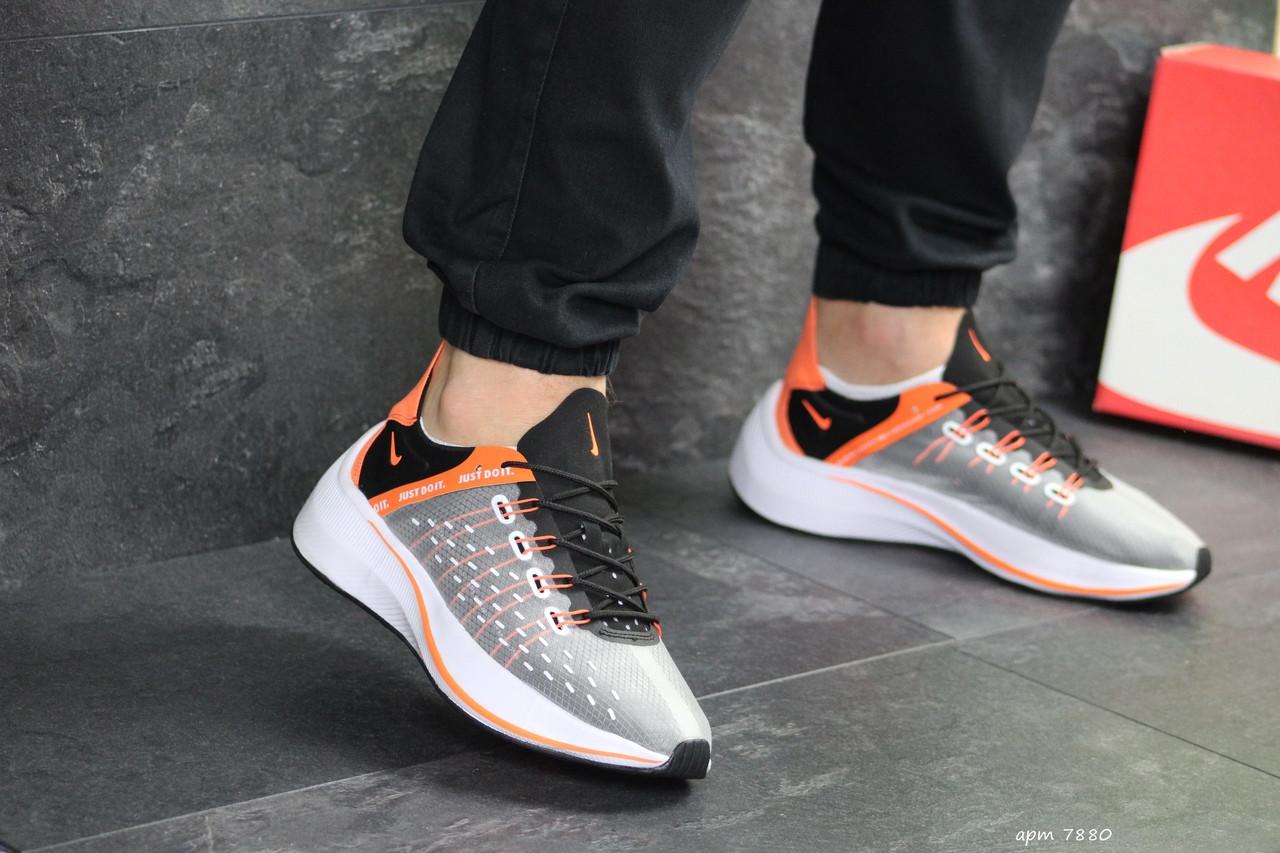 Мужские кроссовки Nike EXP-X14 (серо-оранжевые)