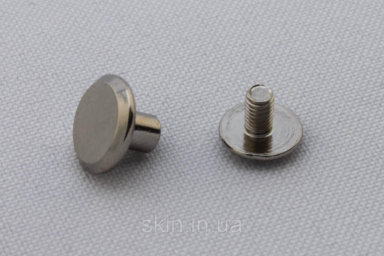 Винт ременной, диаметр шляпки - 10 мм, высота - 5 мм, диаметр ножки - 4 мм, цвет - никель, арт. СК 5098