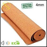 Пробковая подложка 4мм в рулоне (10х1м) TM Bazalux