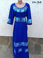 Вышитое в Украинском стиле нарядное женское платье с поясом