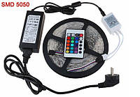Цветная RGB 5050 LED лента 5м с пультом ДУ и блоком питания 300 светодидов, фото 1