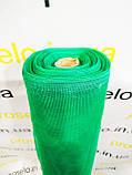 "Москитная сетка в рулоне ""Panda"" 1.2 х 50м (60 м2) зеленая, белая, синяя, фото 4"