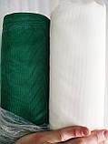 "Москитная сетка в рулоне ""Panda"" 1.2 х 50м (60 м2) зеленая, белая, синяя, фото 2"