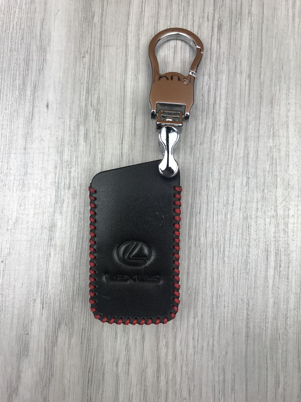 Трендовая кожаная ключница Lexus черная Люкс Автомобильный брелок для ключей Стильный Молодежный Лексус копия