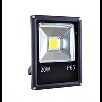 Лампочка LED LAMP 20W   Прожектор Black