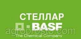 Гербицид Стеллар®  (Basf)  тара 5л