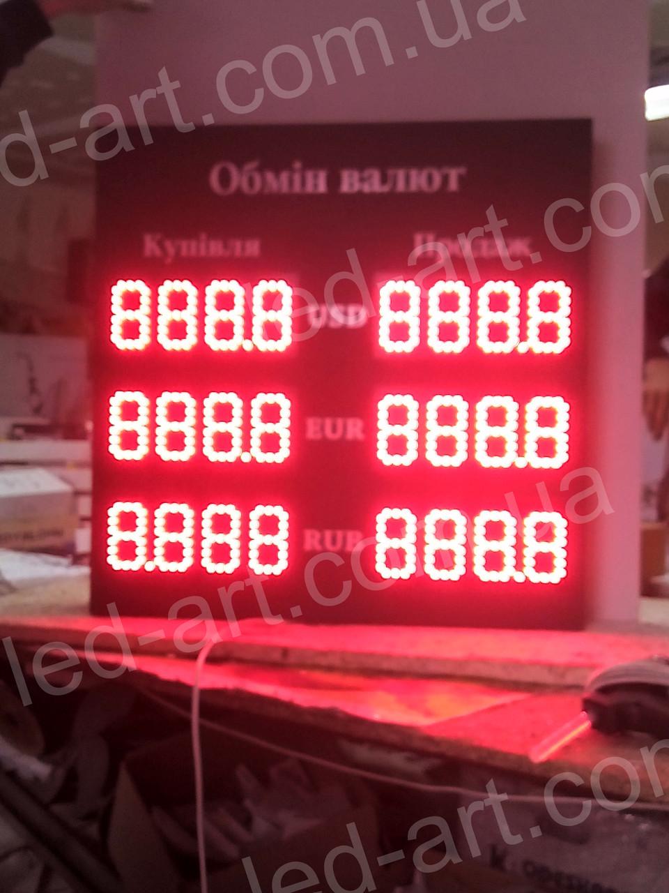 """Светодиодное табло обмен валют одностороннее 700х600 мм LED-ART-700х600-1 - ЧП """"Л-Арт"""" в Кропивницком"""