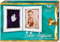 Бэби - ладошка Danko-Toys Украина