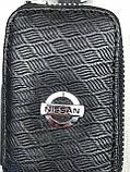 Трендова шкіряна ключниця Nissan чорна Люкс Автомобільний брелок для ключів Новинка 2019 року Ніссан копія, фото 5
