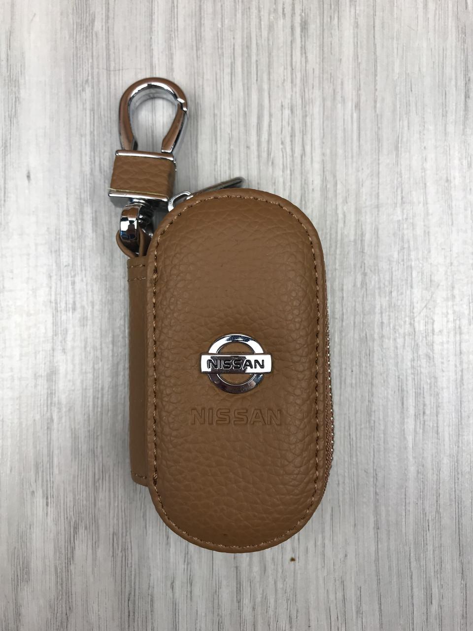 VIP шкіряна ключниця Nissan коричнева Люкс Автомобільний брелок для ключів Новинка 2019 року Ніссан копія