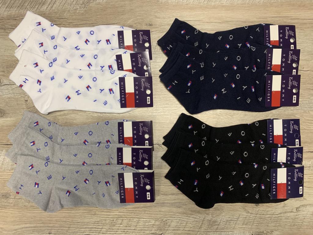 Набор  спортивных носков 12 пар, упаковка 36-41 размер