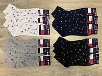 Набор  спортивных носков 12 пар, упаковка 36-41 размер, фото 1