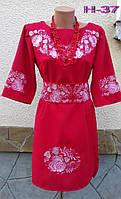Красивое красное женское платье с белой вышивкой