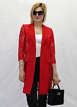 Красивый летний женский кардиган с кружевом 42-50