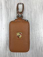 Стильная кожаная ключница Porsche коричневая Люкс Автомобильный брелок для ключей Модный Порше копия