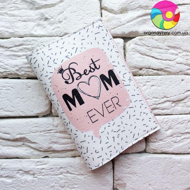 Обкладинка на паспорт Best ever mom