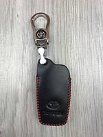Хайповая кожаная ключница Toyota черная Люкс Автомобильный брелок для ключей Молодежный Тойота копия