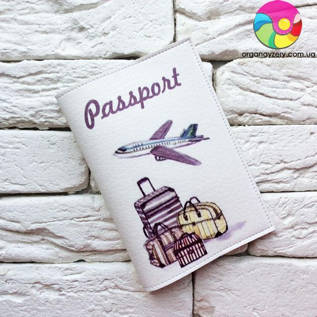 Обложка на паспорт Самолет и багаж