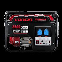 Генератор бензиновый LONCIN LC 3500 AS (2,8 кВт) миниэлектростанция электрогенератор