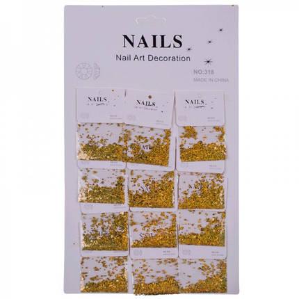Конфети-пайетки для декора ногтей Nails №318(6-82), фото 2
