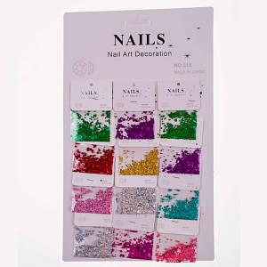 Конфетті-паєтки для декору нігтів Nails №318(6-83)