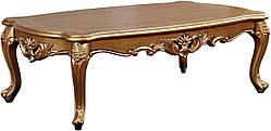 Журнальный столик Классик золото