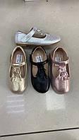 Детские туфли для девочек оптом Размеры 24-29