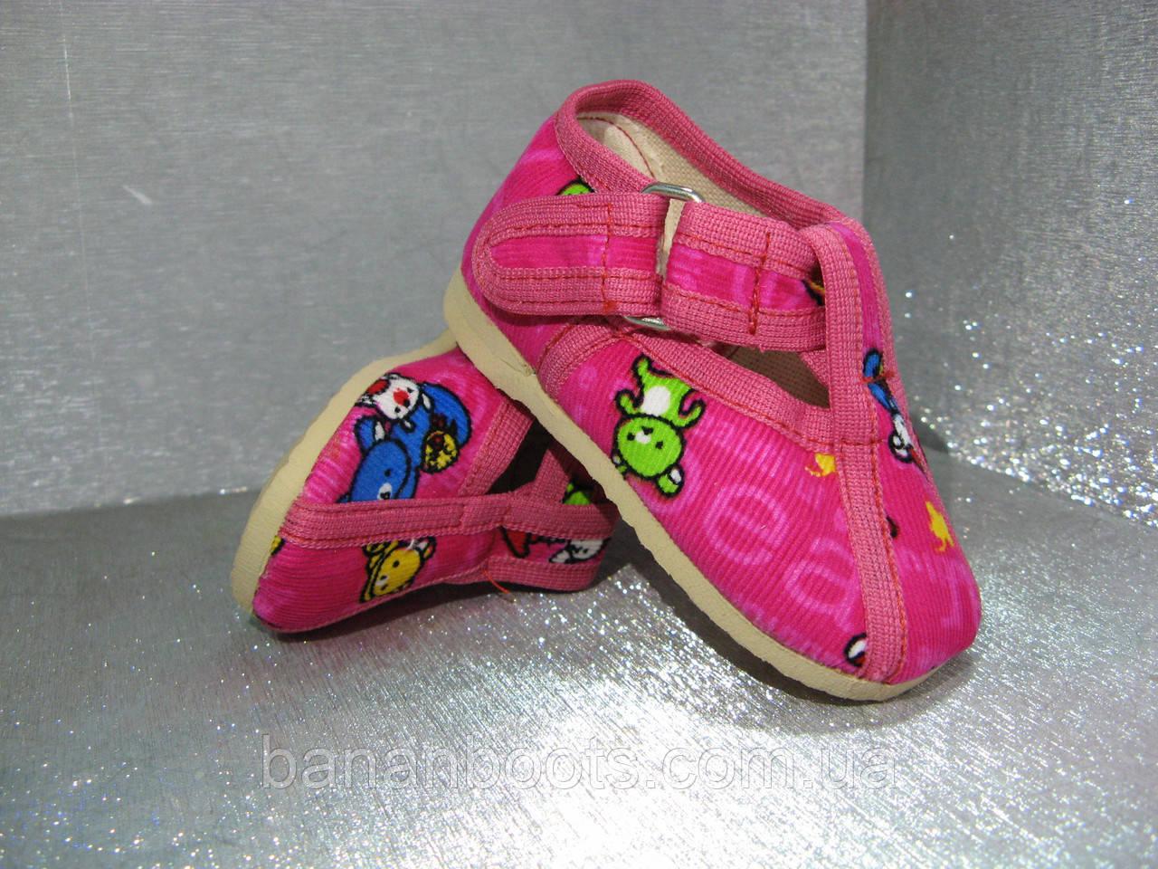 Тапочки детские розовые для девочки 20р. Украина